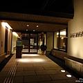 DHC赤澤溫泉渡假村 (27).jpg