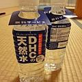 DHC赤澤溫泉渡假村 (32).jpg