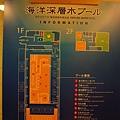DHC赤澤溫泉渡假村SPA (15).jpg