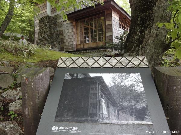 nEO_IMG_中禪寺湖-義大利公邸-17.jpg