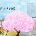 _convert_20120718215357