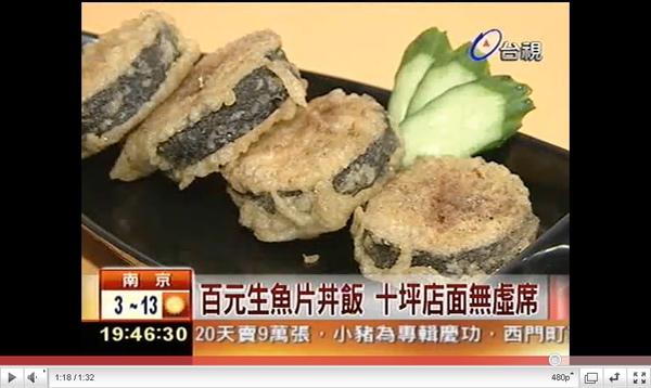 台視新聞美食熱門 日式美味的炸壽司