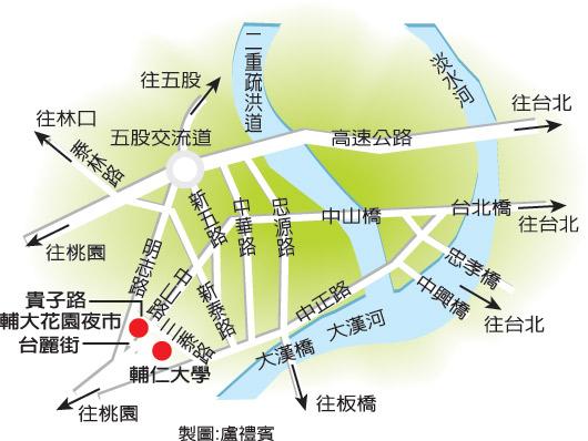 輔大花園觀光夜市周圍地圖