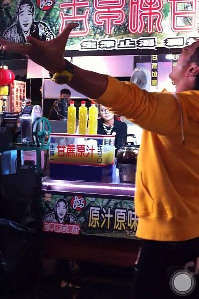 TVBS食尚玩家 江家古早味甘蔗汁