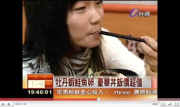 台視百元生魚片座無虛席-25.jpg