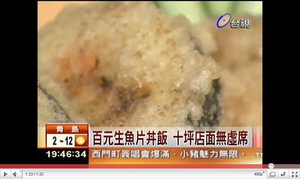 台視百元生魚片座無虛席-37.jpg