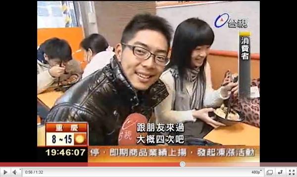 台視百元生魚片座無虛席-27.jpg