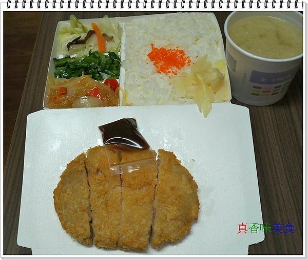 100_3098-crop.JPG