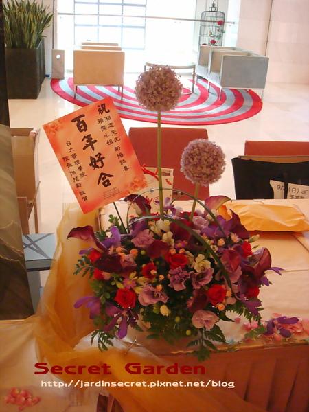 婚禮佈置~維多麗亞-來自親友的祝福.jpg