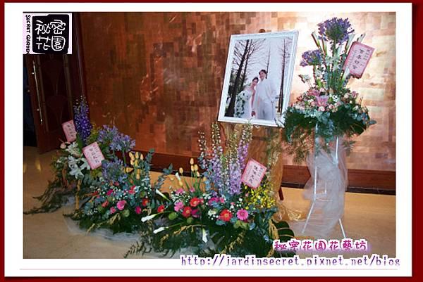 婚禮佈置~中泰賓館.jpg
