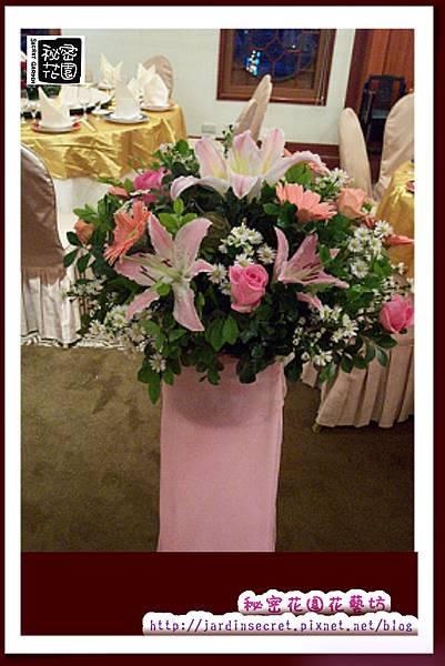 婚禮佈置~世貿33.jpg