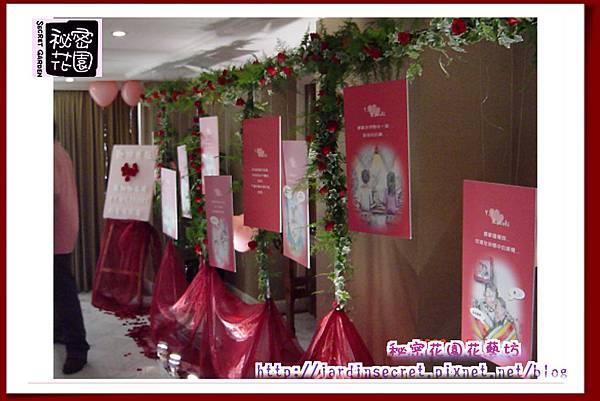 婚禮佈置~凱悅飯店.jpg