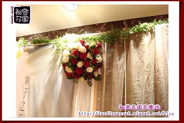 婚禮佈置~牆面.jpg