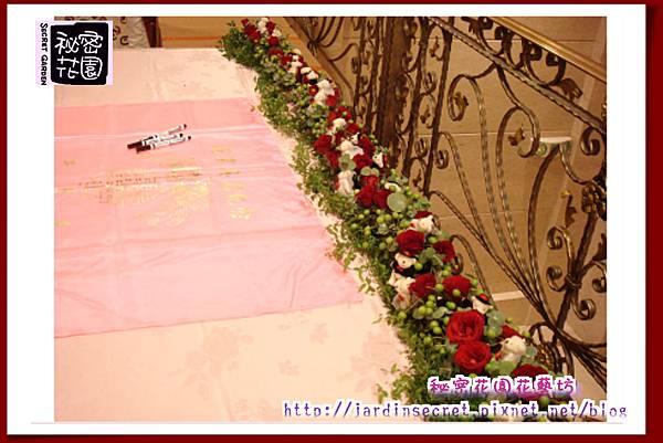 婚禮會場佈置~桃園尊爵會館2.jpg