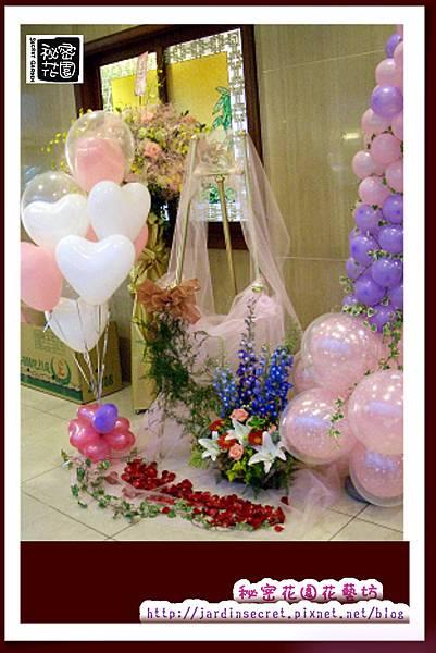 氣球系列~相片框氣球.jpg