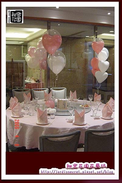 氣球系列~桌上氣球串(雙層).jpg
