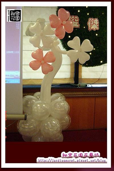 氣球系列~氣球花朵2.jpg