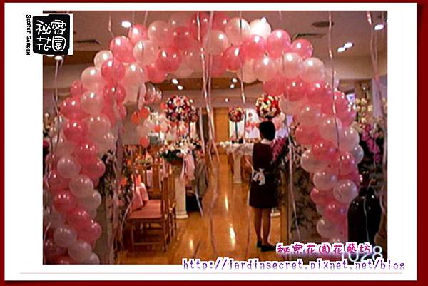 氣球系列~氣球拱門(多層)2.jpg