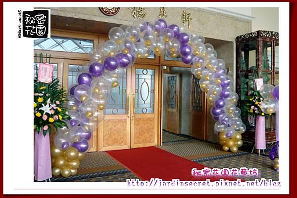 氣球系列~氣球拱門(多層).jpg