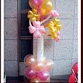 氣球系列~氣球柱2.jpg