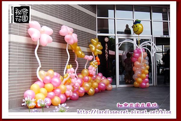 氣球系列~氣球畢業生+花朵組.jpg