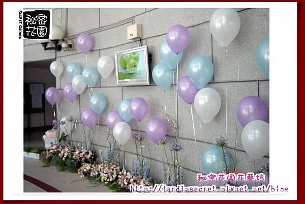氣球系列~氣球牆+盆花組2.jpg