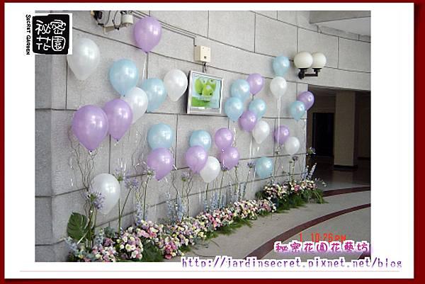 氣球系列~氣球牆+盆花組.jpg