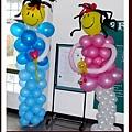 氣球系列~情侶.jpg