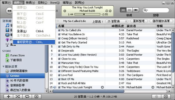 iTunes01.png