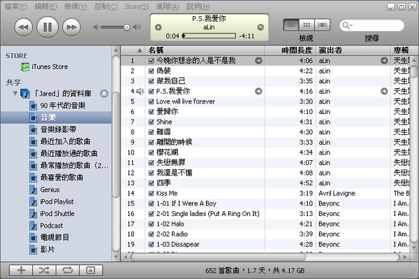 iTunes04.png