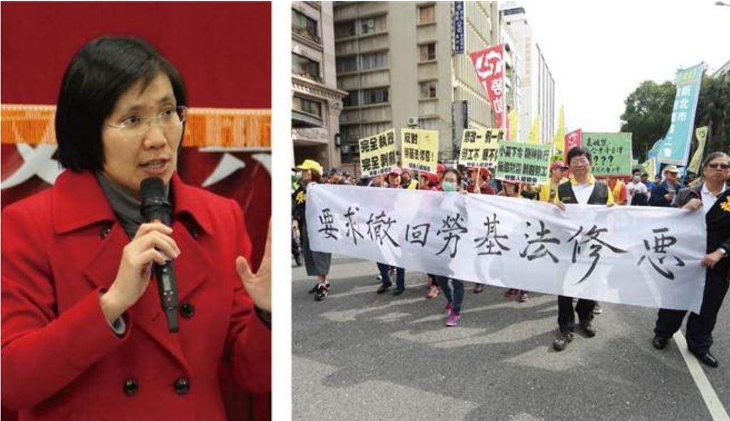 民國黨主席徐欣瑩(左)表示,新修的《勞基法》恐讓勞工過勞又領不到加班費。圖為勞團抗議《勞基法》修惡。(民國黨提供)