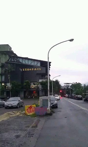 宜蘭縣輔具中心