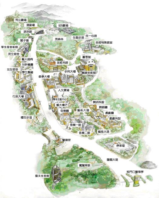 台北藝術大學‧校區平面圖