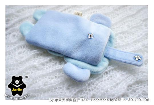 110105_小象天天手機袋03.jpg