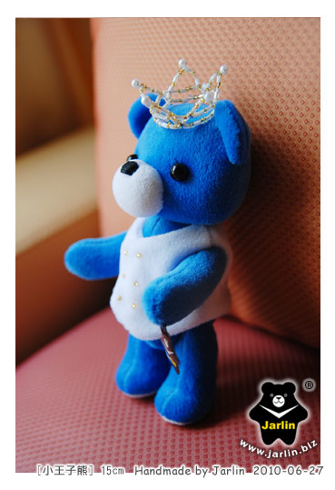 20100628_小王子熊