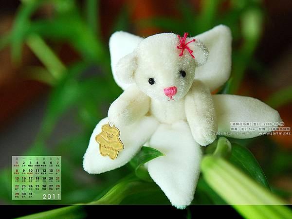 2011_5月‧油桐花小熊
