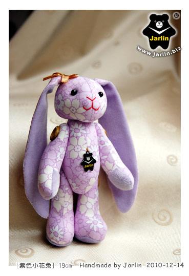 20101214_紫色小花兔01.jpg