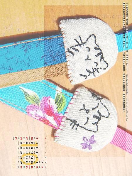 10月_1‧小貓花布帶Key圈吊飾