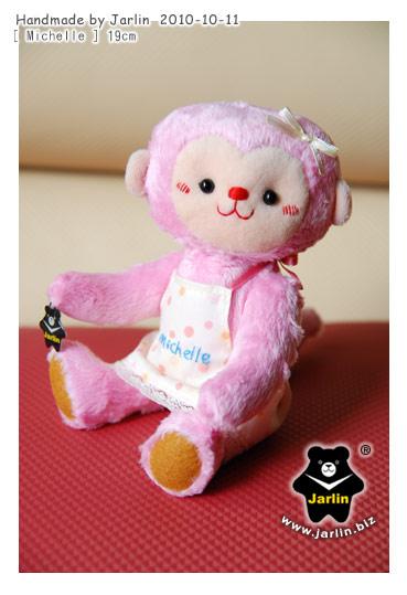 20101011_Michelle小猴子