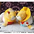 20110528_娃娃的婚紗01.jpg