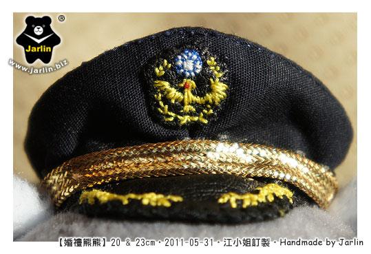 20110531_婚禮熊熊07.jpg