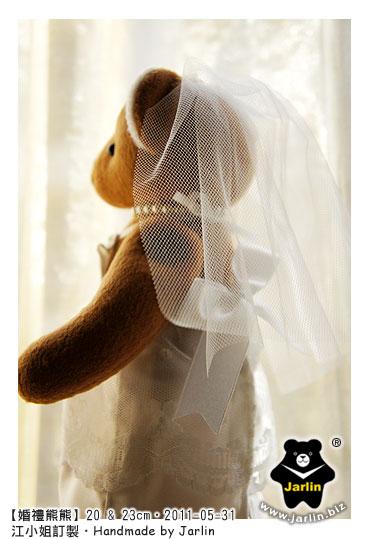 20110531_婚禮熊熊02.jpg