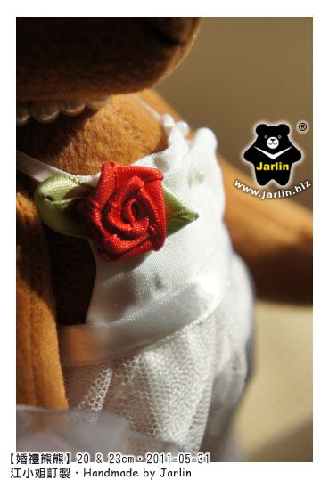 20110531_婚禮熊熊05.jpg