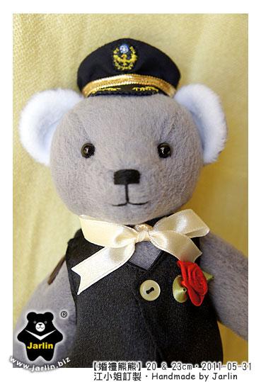20110531_婚禮熊熊06.jpg