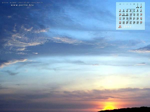 2011‧7月‧窗外夕陽2