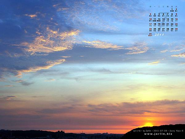 2011‧7月‧窗外夕陽1