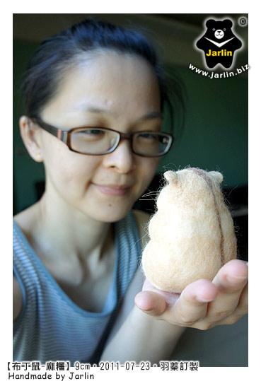 羊毛氈_布丁鼠-麻糬09_felt hamster