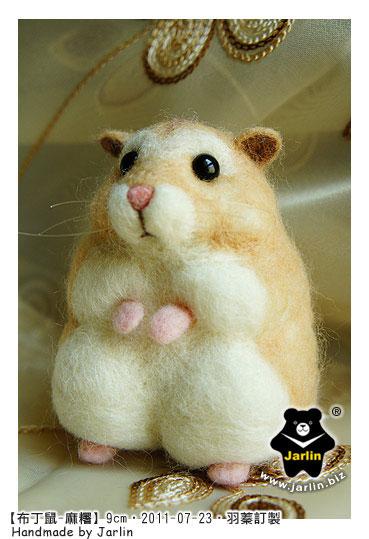 20110723_布丁鼠-麻糬02.jpg