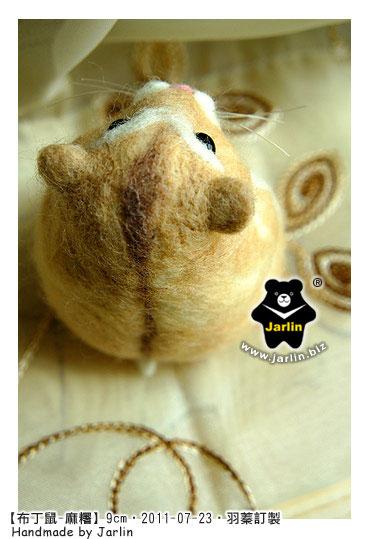 20110723_布丁鼠-麻糬05.jpg