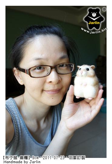 羊毛氈_布丁鼠-麻糬08_felt hamster